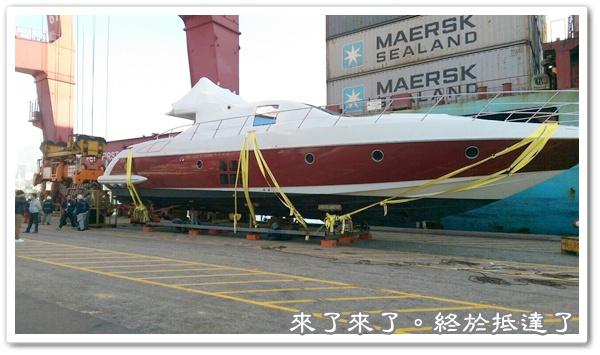 香港接船-1