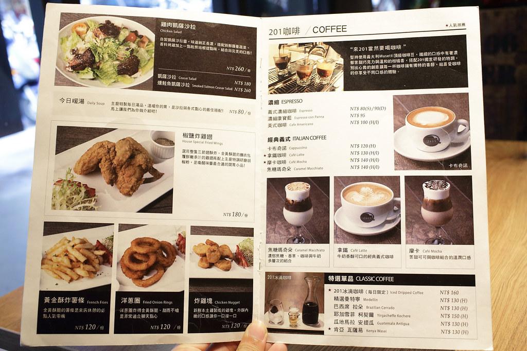 20141128萬華-201cafe restaurant (15)