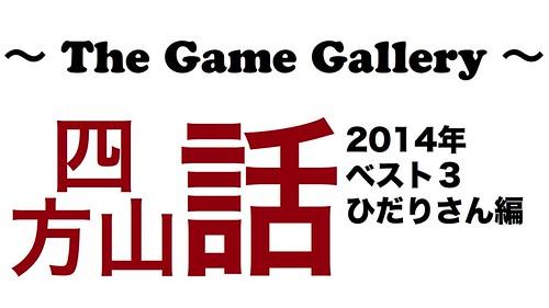 TGG152タイトルロゴ