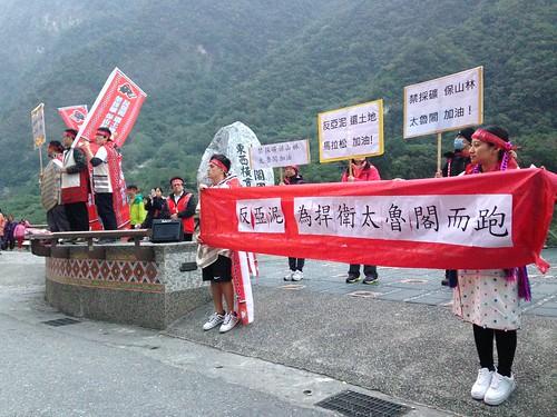太魯閣學青會要求亞泥立即從太魯閣峽谷馬拉松活動名稱中除名。
