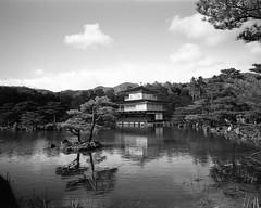 Kinkaku-ji, Kyoto Japan