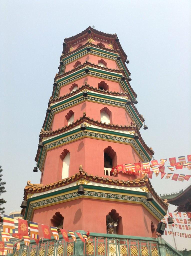 Hotels Foshan City