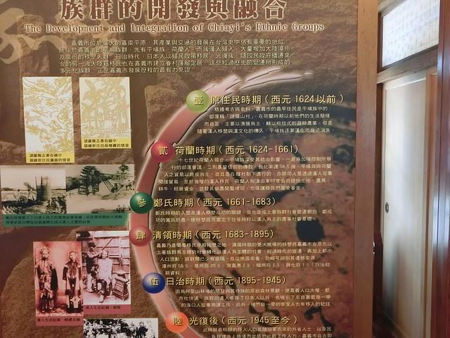 2014- 台灣TAIWMAN環島嘉義 (311)