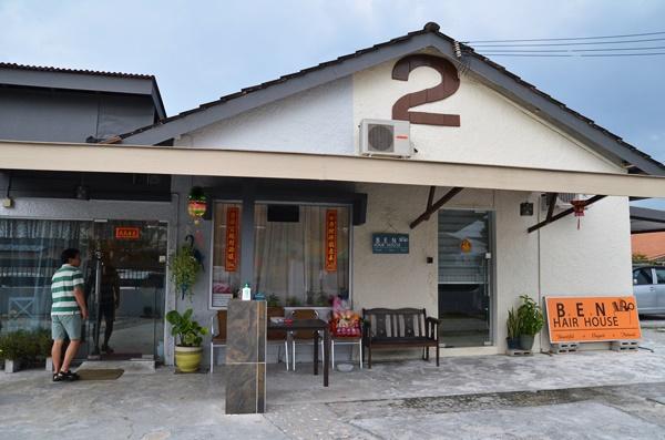 O Cafe @ Canning Garden
