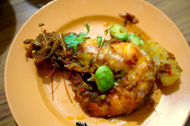 sambal chinchalok prawns with petai. New Ubin Seafood, Sin Ming Industrial Estate