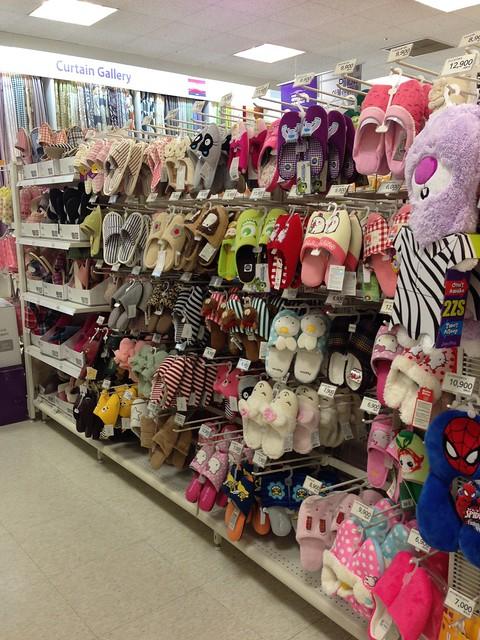 E-mart slippers