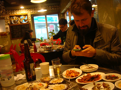 Andrei Tuch in Cheongsapo