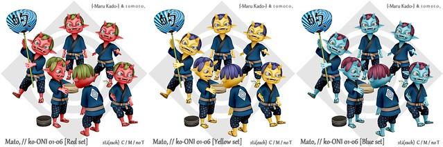 Mato, // ko-ONI set @ORIGAMI