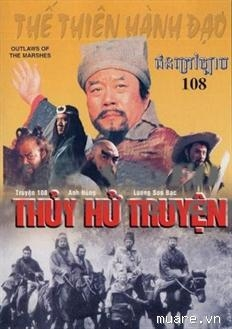 Thủy Hử 1996 - Outlaws Of The...