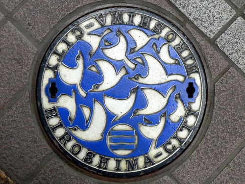 Hiroshima city Hiroshima pref, manhole cover 7 (広島県広島市のマンホール7)