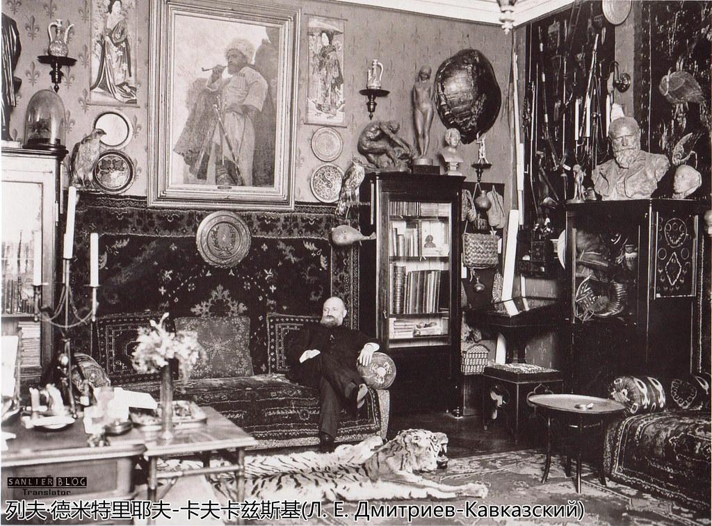 19世纪末-20世纪初俄罗斯人像摄影(22张)16
