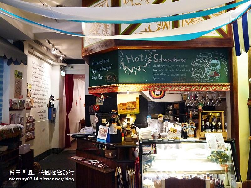 15874337762 913a5c89fe b - 台中西區【德國秘密旅行】充滿德國風情與道地風味的特色餐廳,家庭聚會慶生午茶都很溫馨(已歇業)