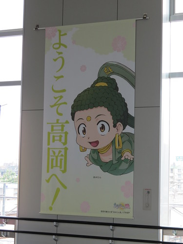 Cartoons in Takaoka Station