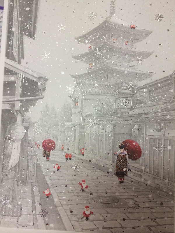 Японцы и Новый Год