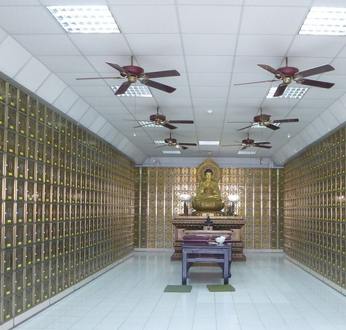 Ta-Kaohsiung-Nouvel An-Temple Huanheng (33)