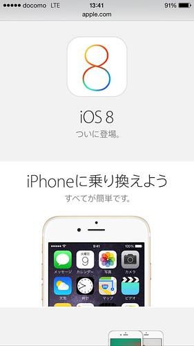 3G LTE simフリー iPhone