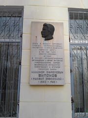 Photo of White plaque number 39131