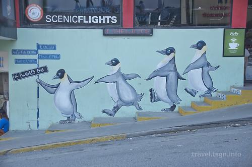 【写真】世界一周 : ウシュアイア・市街地(壁画2)