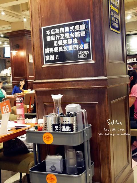 campus cafe忠孝店美式餐廳推薦 (17)