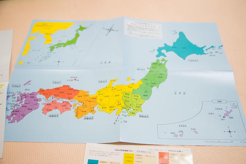 くもんの日本地図-4