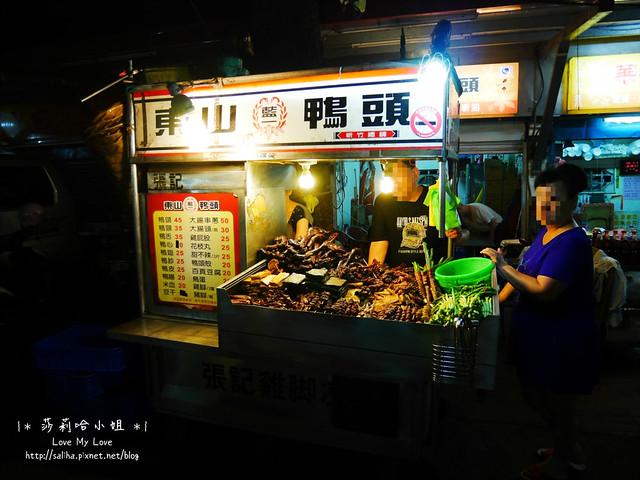 新竹在地美食小吃推薦竹東中央市場夜市 (12)