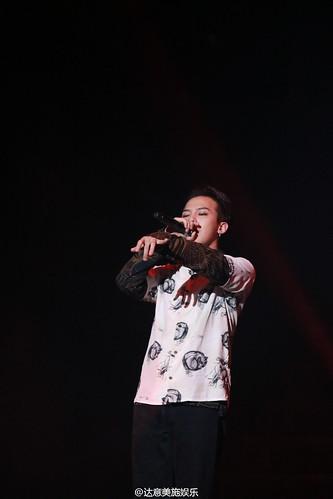 BIGBANG FM Guangzhou Day 3 2016-07-09 (69)