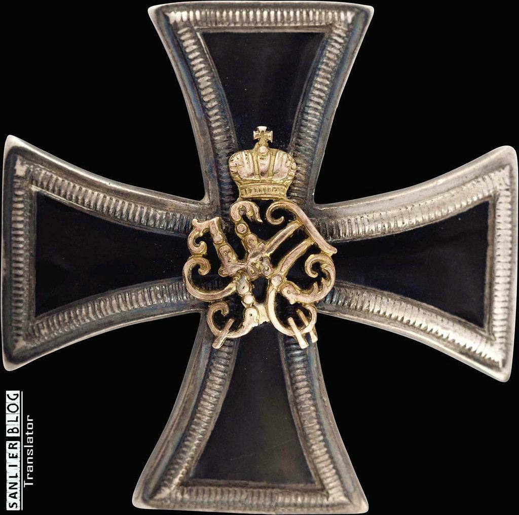 俄罗斯帝国军徽24