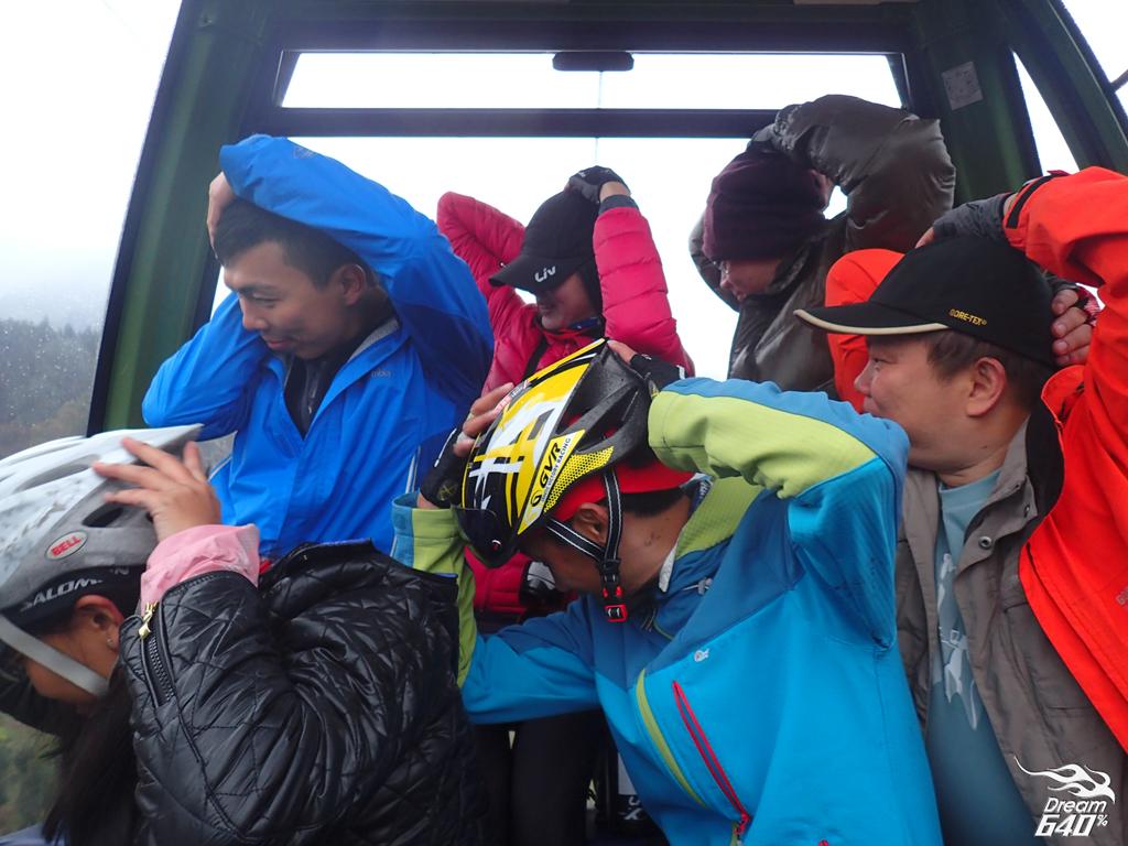 天門山 Tian Men Mountain158
