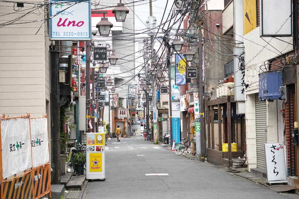 Asagaya 阿佐ヶ谷