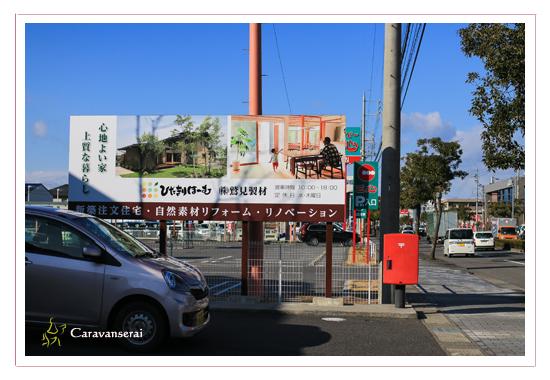 プロフィール写真撮影 ひだまりほーむ 鷲見製材 岐阜県岐阜市 スタッフ写真 住宅展示場 モデルハウス