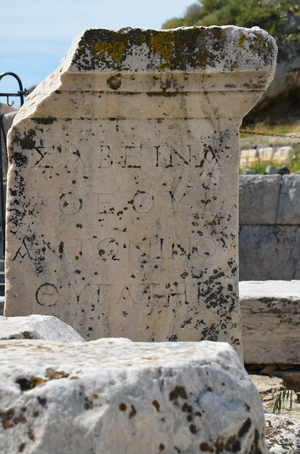Statue base dedicated to Sabina, daughter of Emperor Marcus Aurelius, Eleusis