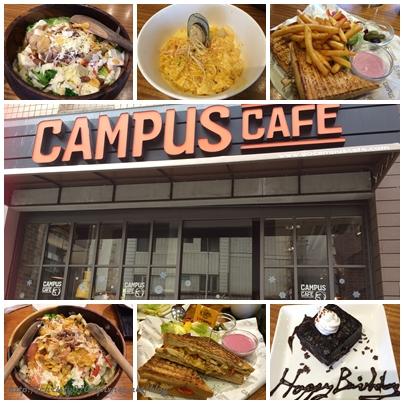 台北美式餐廳推薦-Campus cafe(南京店)
