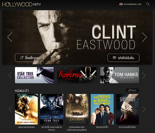 Hollywood HDTV - Main