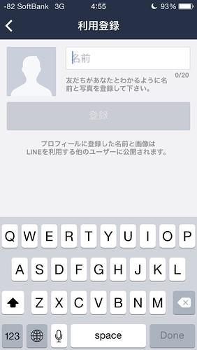 LINE@アカウント作成作業スクショ