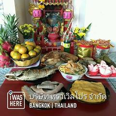 新正如意,新年发财 ซินเจิ้งหรูอี้ ซินเหนียนฟาไฉ :  ปีใหม่ขอให้ทุกอย่างสมหวังปีใหม่ขอให้ร่ำรวย #instaplace #instaplaceapp #android #bangkok #thailand #day #thPhoto made by InstaPlace http://getinstaplace.com/ #instaplace #instaplaceapp #android #bangkok #thailand #