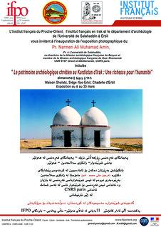 Exposition photographique : Le patrimoine archéologique chrétien au Kurdistan d'Irak : Une richesse pour l'humanité (Erbil, du 8 au 30 mars 2015)