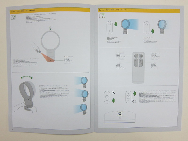 Dyson AM06 Desk Fan 25cm (Iron & Blue) - Instructions