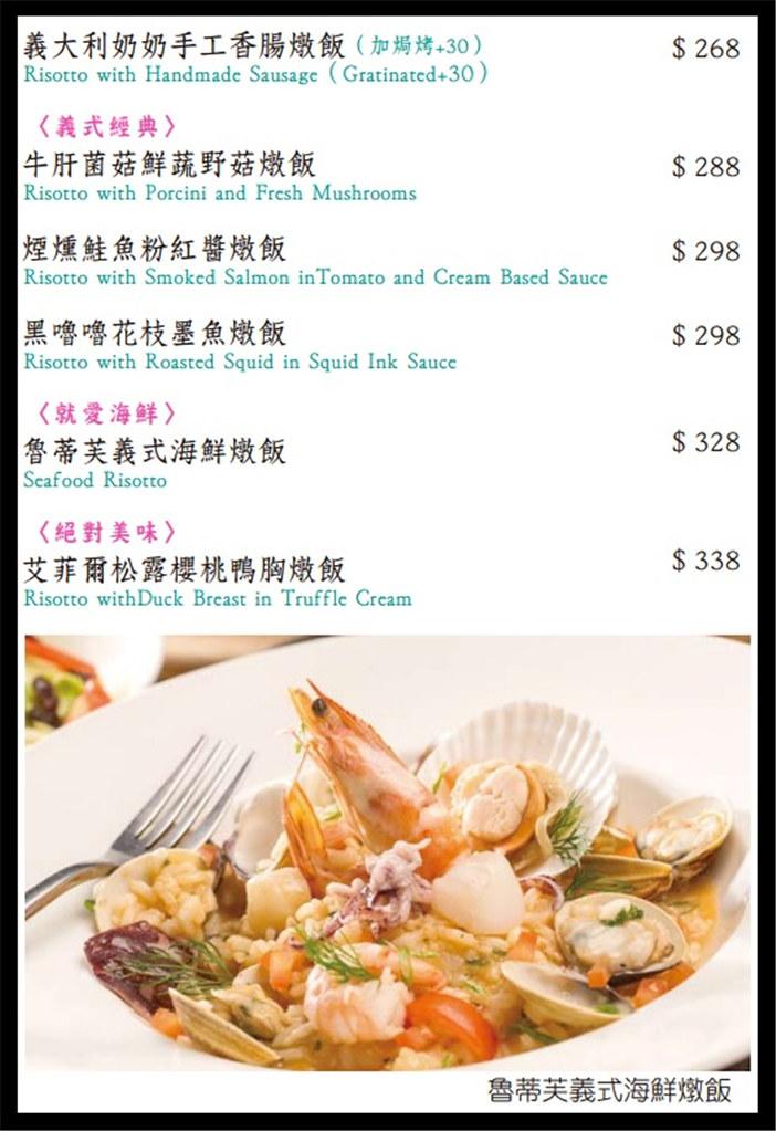 吉兒菜單menu價位6