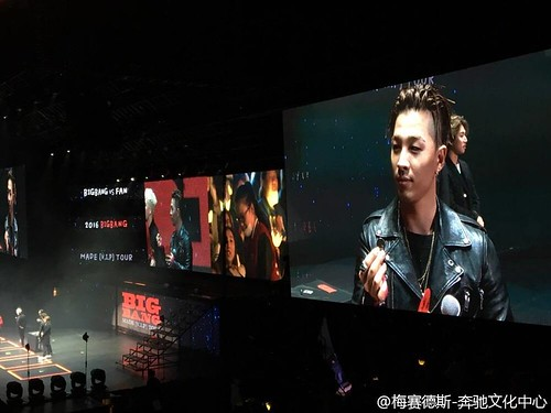 BIGBANG Fan Meeting Shanghai Event 1 2016-03-11 (1)