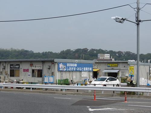 Temporary buildings, Shiogama