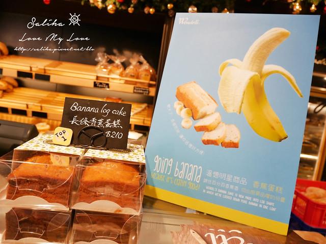 台北東區早午餐溫德德式烘培餐館 (24)