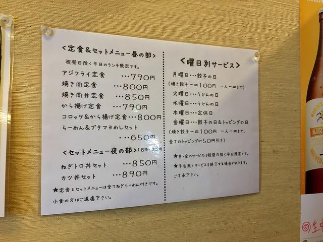 2014.10.28 藍花