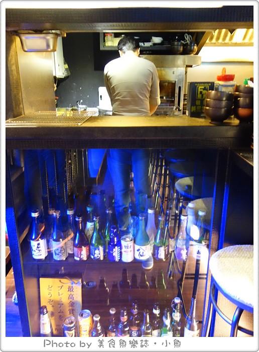 【台北大安】炙酒宅居酒屋‧炭燒串烤‧日式麻辣鍋 @魚樂分享誌