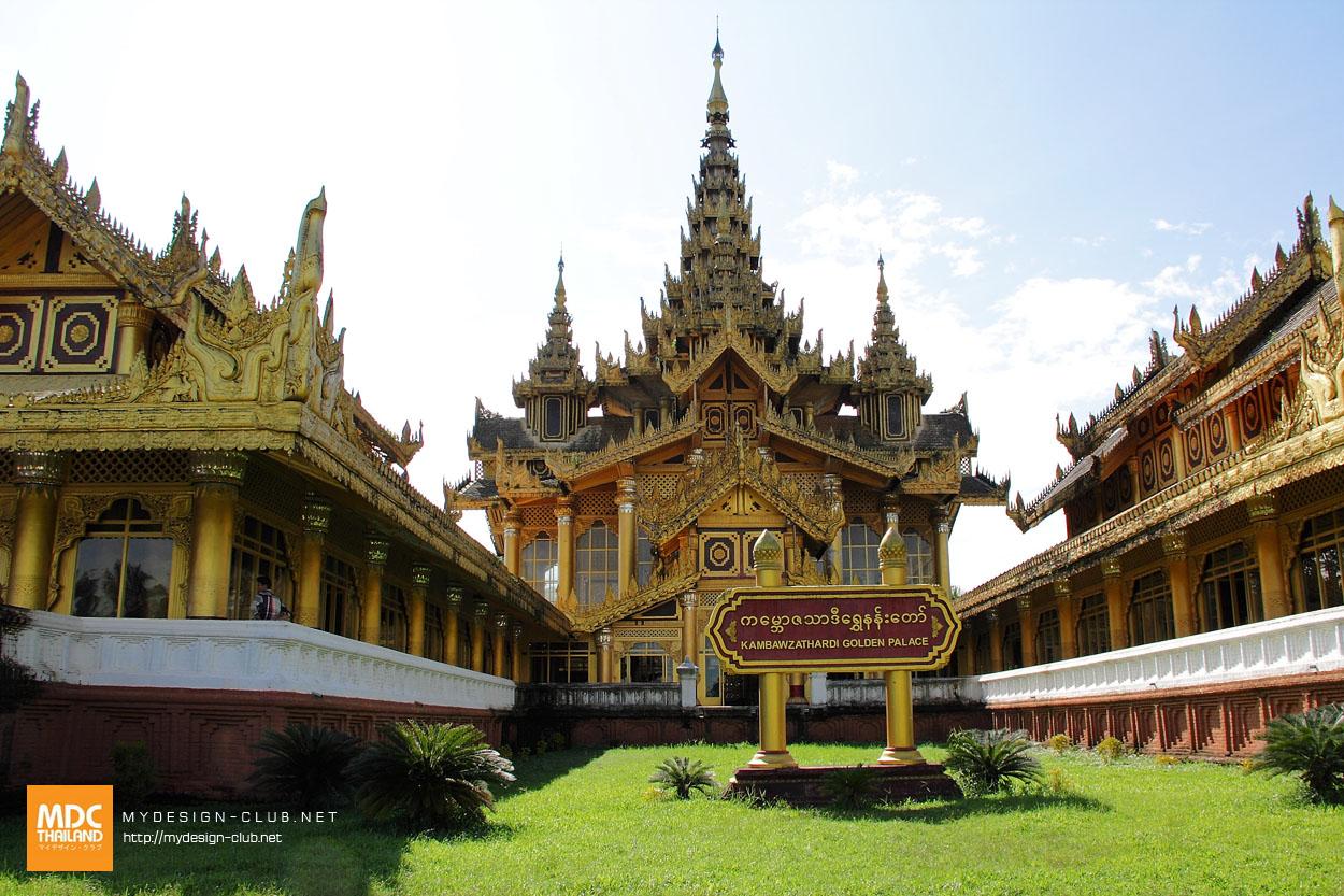 MDC-Myanmar-033