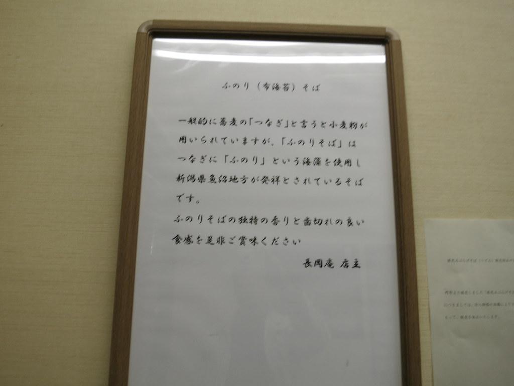 IMG_4157