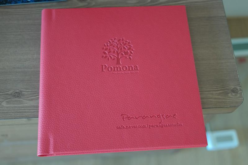 韓國月子中心POMONA坐月子紀錄