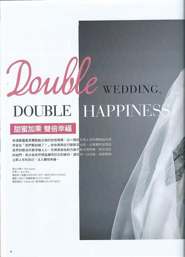 新娘物語雜誌 封面人物 知名藝人依依佩佩 婚紗採訪造型 by 貝兒玩美魔女 林珍卉