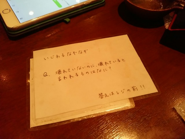 IMG_20150221_174431