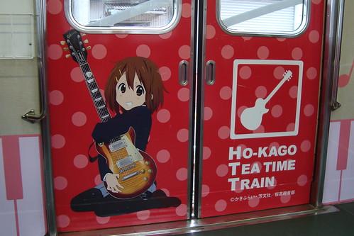2011/12 京阪大津線 けいおん車両 #12