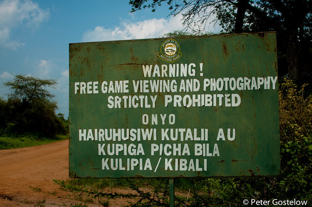 Sign in Katavi National Park